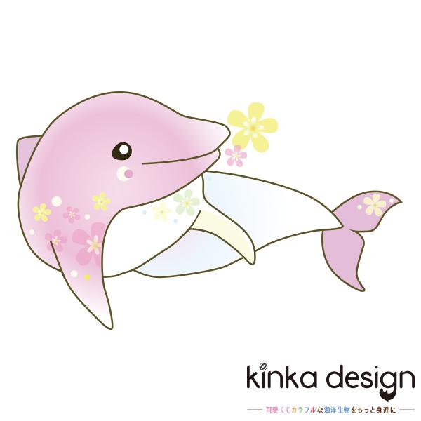 イルカのイラスト 海洋生物のイラストはこの様な思いで描いています 19年版