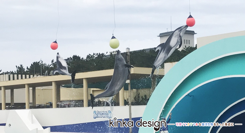 イルカの三連続ジャンプ